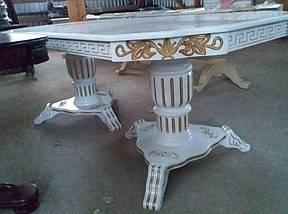 Стол обеденный Градара, фото 3