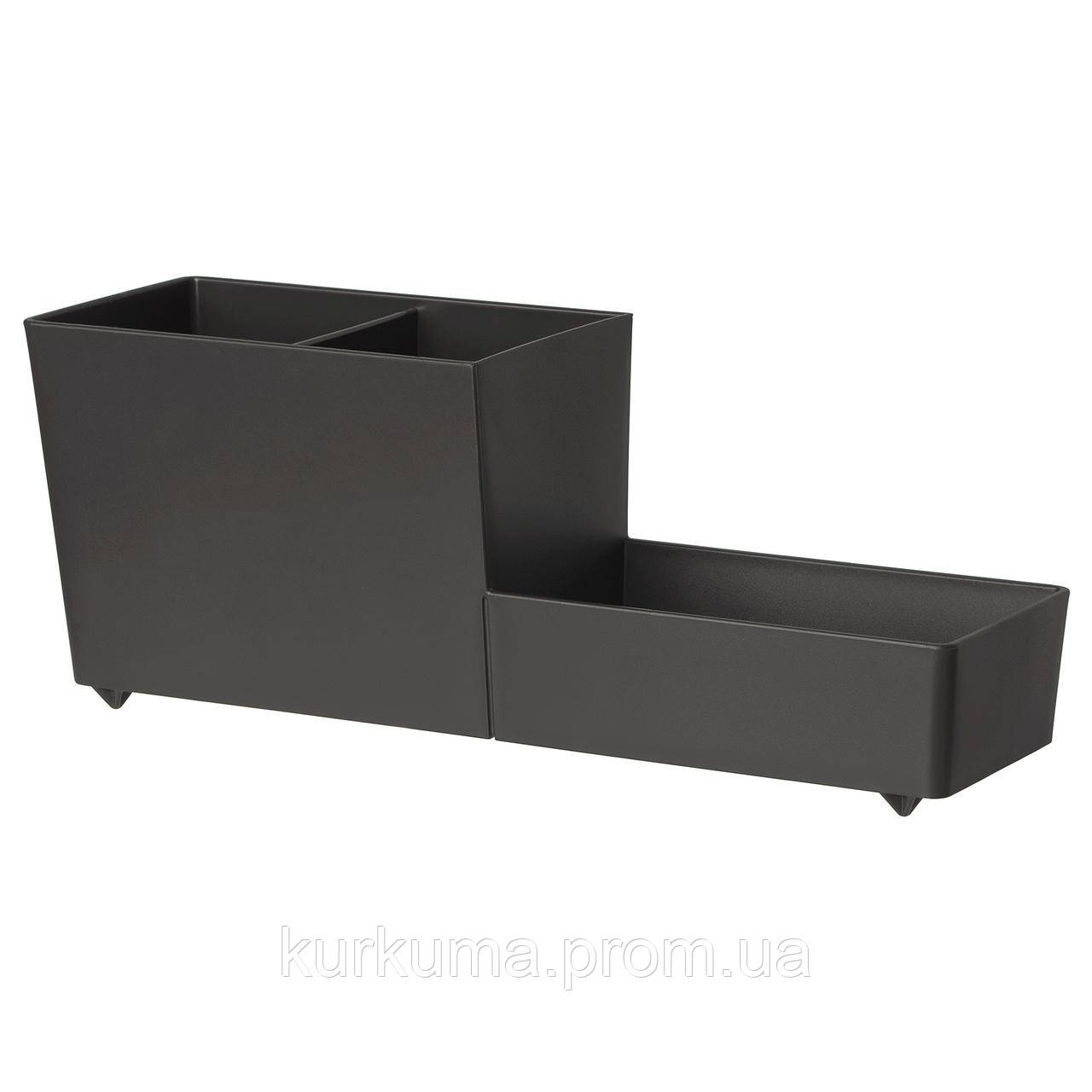 IKEA RINNIG Контейнер для столовых приборов  (303.872.60)