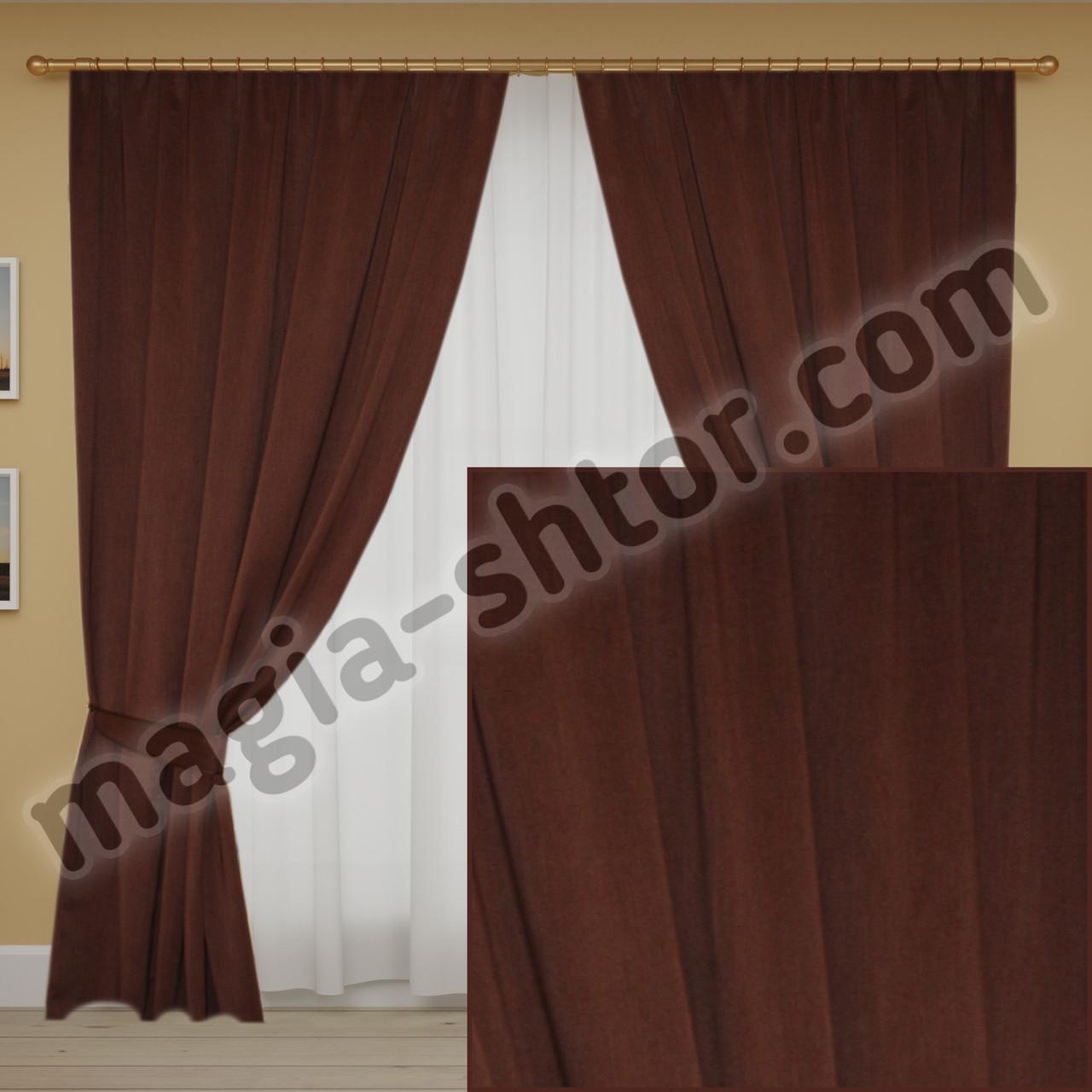 Готовые шторы софт. Турция
