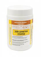 Неосептин Перевин (Етасепт) - салфетки для дезинфекции рук и кожи, 200 шт.