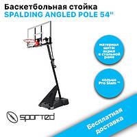 """Баскетбольная стойка SPALDING ANGLED POLE 54"""" 75746CN, фото 1"""