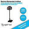 "Баскетбольная стойка SPALDING SKETCH SERIES COMPOSITE FAN 32"" 58921CN"