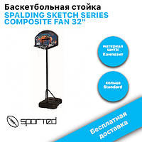 "Баскетбольная стойка SPALDING SKETCH SERIES COMPOSITE FAN 32"" 58921CN, фото 1"