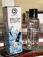 Шампунь для мытья кистей  Coastal Scents Brush Shampoo Cleanser - 120 ml