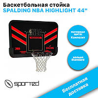 """Баскетбольная стойка SPALDING NBA HIGHLIGHT 44"""" 80798CN, фото 1"""