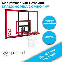 """Баскетбольная стойка SPALDING NBA COMBO 44"""" 79351CN, фото 1"""