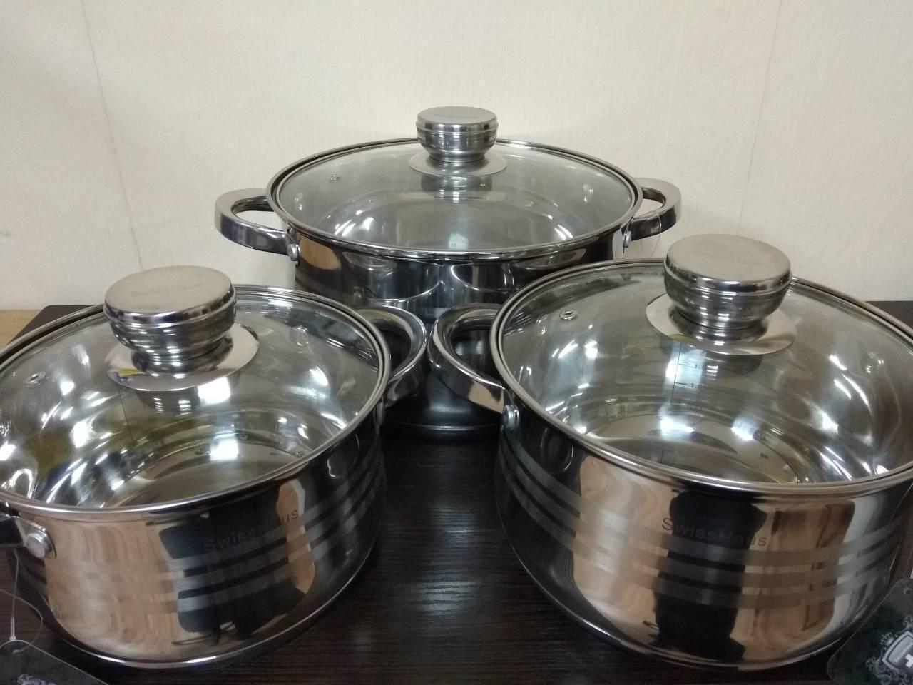 Набір посуду кухонний 6 предметів Swiss Haus SH 1256 нержавіюча сталь 3 каструлі