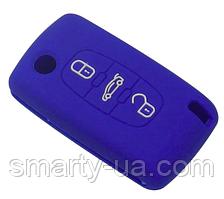 Силиконовые чехлы на ключ  peugeot 107 207 307 407 308 607