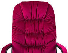 Кресло компьютерное Ричард (пластик), фото 2
