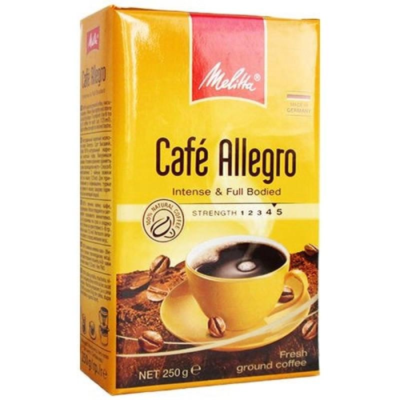 """Кофе """"Melitta"""" Allegro 250 г"""