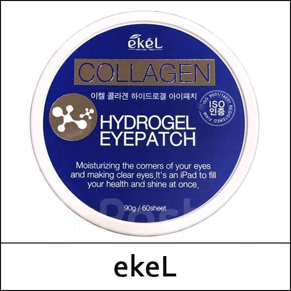 Гидрогелевые патчи с коллагеном EKEL Collagen Hydrogel Eye Patch, 60 шт