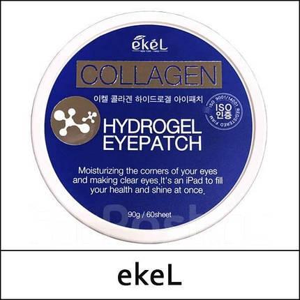 Гидрогелевые патчи с коллагеном EKEL Collagen Hydrogel Eye Patch, 60 шт, фото 2