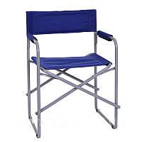 Кресло кемпинговое раскладное для пикника и рыбалки, рыбацкое кресло