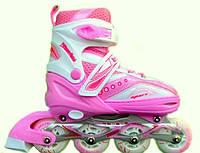 Роликовые коньки ролики раздвижные с алюминиевой рамой размер 29-33, 34-37, 38-41 розовые