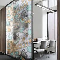 Самоклеющаяся матовая пленка на стекло с рисунком Social (наклейки на зеркало, окно, стекло), надписи, текст