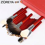 Z'OREYA - наборы профессиональных кистей для макияжа (натуральный ворс)