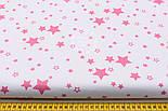 "Лоскут ткани ""Мини галактика"" тёмно-розовая на белом № 1456, размер 43*80 см, фото 4"