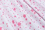 "Лоскут ткани ""Мини галактика"" тёмно-розовая на белом № 1456, размер 43*80 см, фото 5"