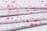 "Лоскут ткани ""Мини галактика"" тёмно-розовая на белом № 1456, размер 43*80 см, фото 7"