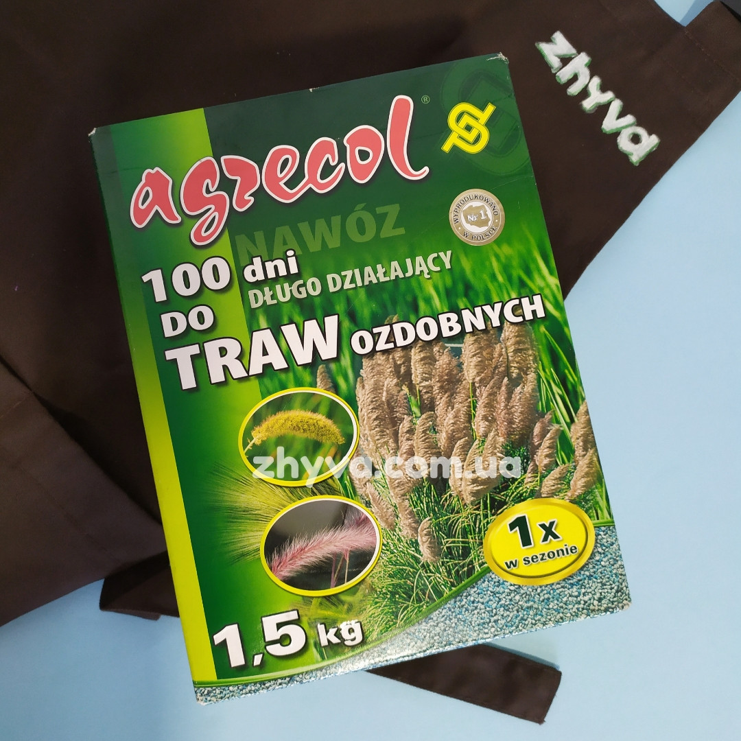 Добриво 100 днів для декоративних та газонних трав Agrecol 1,2кг