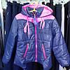 Куртка демисезонная на девочку 122, 128, 134,146р