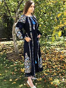 Довга вишита сукня темно синього кольору у бохо стилі «Аліна»