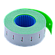 Цінник 22*12мм (1000шт, 12м), прямокутний, внутрішня намотка, фото 2