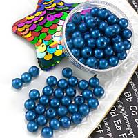 (20 грамм) Жемчуг пластик Ø6мм (прим. 170-180 бусин) Цвет - Синий