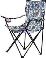 Стул раскладной туристический Паук с подстаканником (камуфлировнный) - для хорошего отдыха на природе!