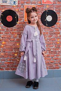Дитяча вишита сукня бузкового кольору для дівчинки у бохо-стилі «Василина»
