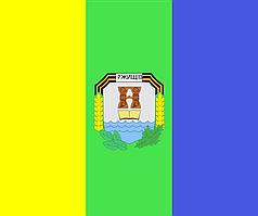Прапор Ржищева