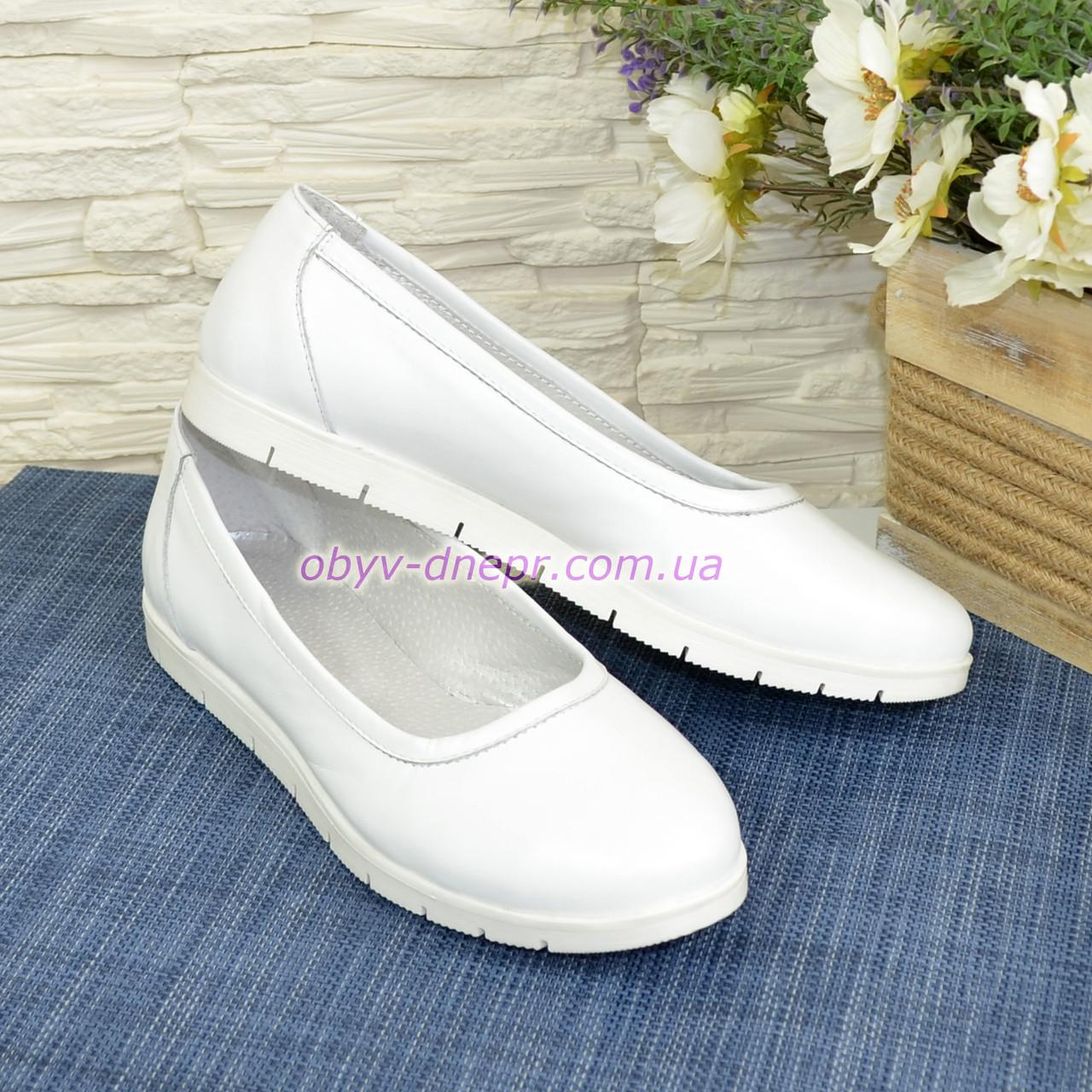 Туфлі-балетки білі шкіряні на товстій підошві
