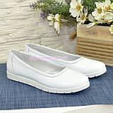 Туфлі-балетки білі шкіряні на товстій підошві, фото 3