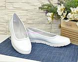Туфлі-балетки білі шкіряні на товстій підошві, фото 5