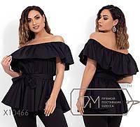 Красивая модная летняя блуза с открытыми плечами больших размеров, размеры 48, 50, 52. 54