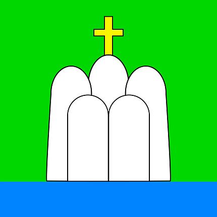 Флаг Святогорска, фото 2