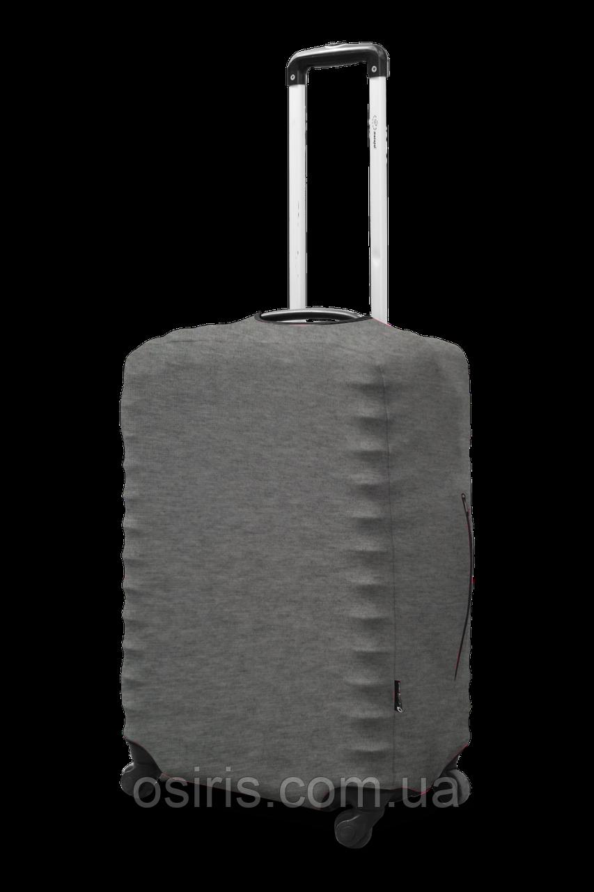 Чехол для чемодана Неопрен Серый меланж