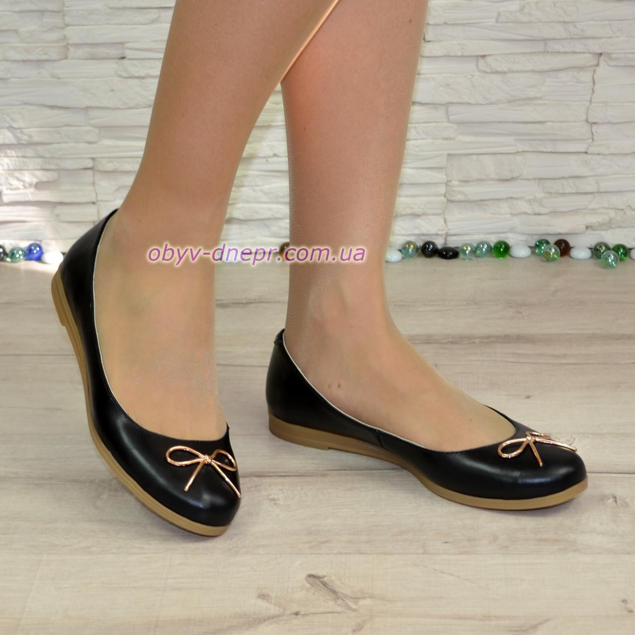 Туфли женские кожаные на низком ходу, цвет черный