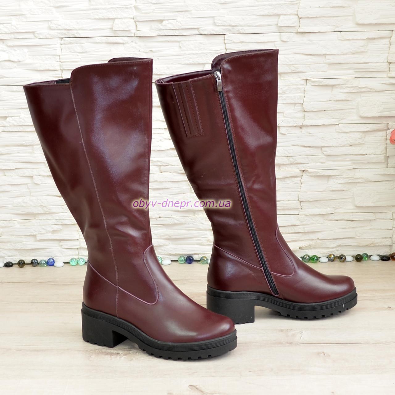 Сапоги женские кожаные зимние на невысоком устойчивом каблуке, цвет бордо