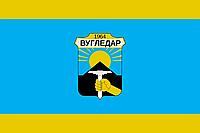 Флаг Угледара