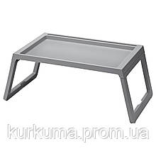 IKEA KLIPSK Поднос на ножках, серый  (103.277.00)