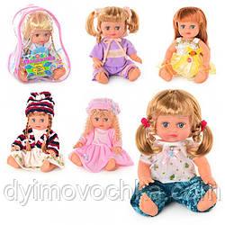 """Кукла """"Оксаночка"""" 5078-5057-5068-5079, 33 см"""