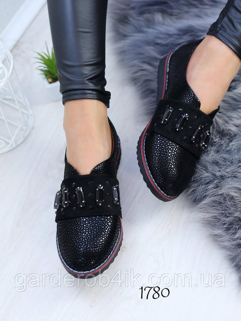 Женские туфли мокасины весенние