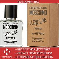 Moschino Cheap and Chic I Love Love EDP 50 ml TESTER (парфюмированная вода Москино Чип Энд Чик Ай Лав Лав тестер)