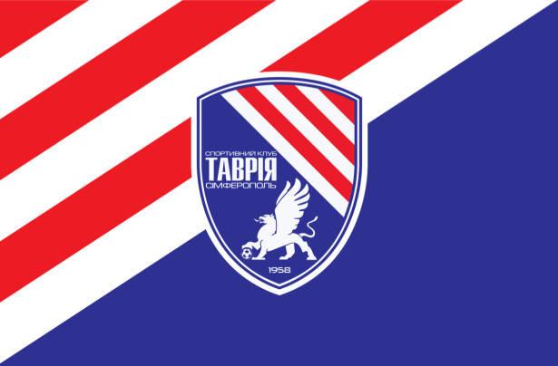 Флаг ФК Таврия, фото 2