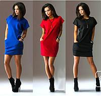 Платье туника летнее однотонное с карманами
