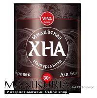 Хна Viva для биотату коричневая (с кокосовым маслом), 30 мл