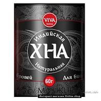Хна Viva для биотату черная (с кокосовым маслом), 60 мл