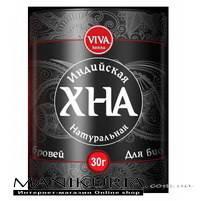 Хна Viva для биотату черная (с кокосовым маслом), 30 мл