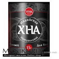 Хна Viva для биотату черная (с кокосовым маслом), 15 мл